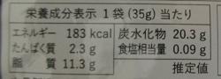 f:id:sweetsautumn:20210610054711p:plain