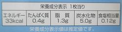 f:id:sweetsautumn:20210611053400p:plain