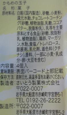f:id:sweetsautumn:20210612014036p:plain