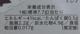 f:id:sweetsautumn:20210612015009p:plain