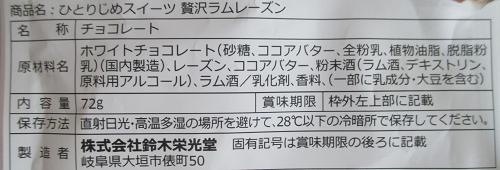 f:id:sweetsautumn:20210614053947p:plain