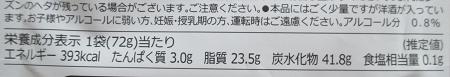 f:id:sweetsautumn:20210614053951p:plain