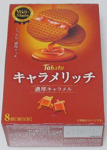 f:id:sweetsautumn:20210616182956p:plain