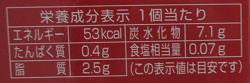 f:id:sweetsautumn:20210616183014p:plain