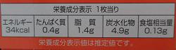 f:id:sweetsautumn:20210618054114p:plain