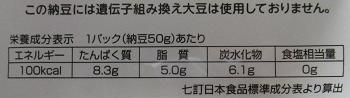 f:id:sweetsautumn:20210621213213p:plain