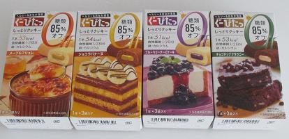 f:id:sweetsautumn:20210622054419p:plain