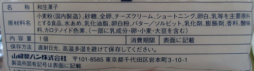 f:id:sweetsautumn:20210624052638p:plain