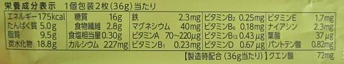 f:id:sweetsautumn:20210624223722p:plain