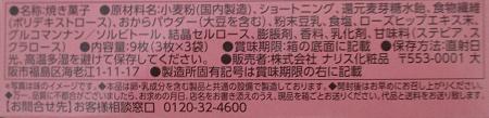 f:id:sweetsautumn:20210629053838p:plain