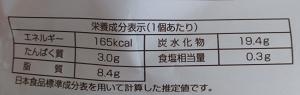f:id:sweetsautumn:20210701035515p:plain
