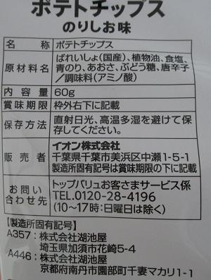 f:id:sweetsautumn:20210701035614p:plain