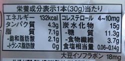 f:id:sweetsautumn:20210702052820p:plain