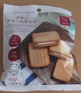 f:id:sweetsautumn:20210702053356p:plain