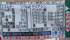 f:id:sweetsautumn:20210703012309p:plain