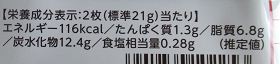 f:id:sweetsautumn:20210704022544p:plain