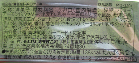 f:id:sweetsautumn:20210705052501p:plain