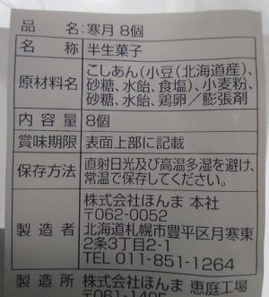 f:id:sweetsautumn:20210705052652p:plain