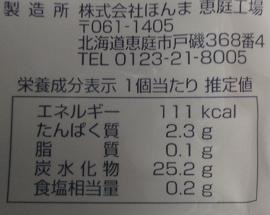 f:id:sweetsautumn:20210705052655p:plain