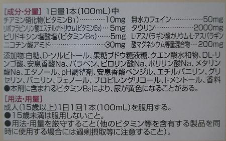 f:id:sweetsautumn:20210709054352p:plain