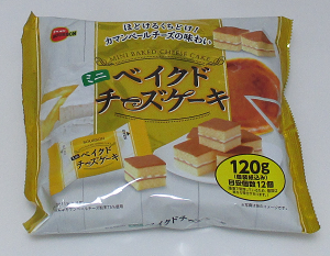 f:id:sweetsautumn:20210710052458p:plain