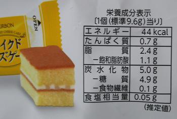 f:id:sweetsautumn:20210710052511p:plain