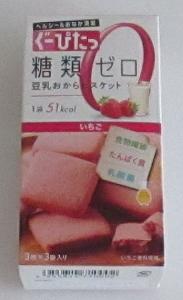 f:id:sweetsautumn:20210712054149p:plain