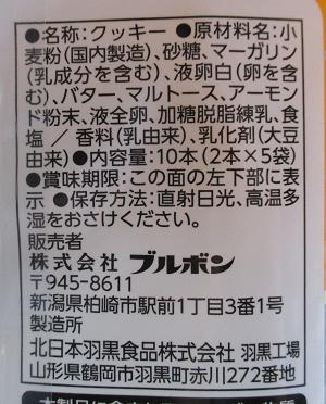 f:id:sweetsautumn:20210714052744p:plain