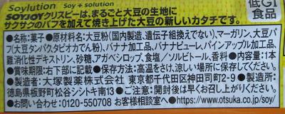 f:id:sweetsautumn:20210714053619p:plain