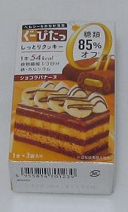 f:id:sweetsautumn:20210714212816p:plain