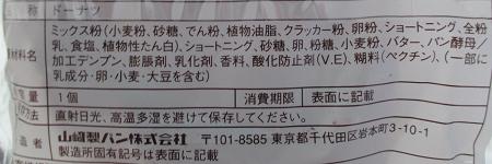 f:id:sweetsautumn:20210721021043p:plain