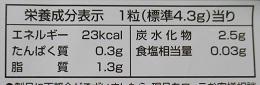 f:id:sweetsautumn:20210721021933p:plain