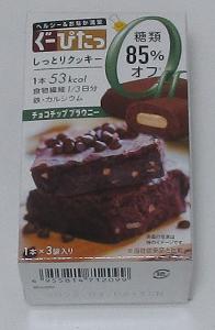 f:id:sweetsautumn:20210721023743p:plain