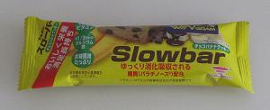 f:id:sweetsautumn:20210721023924p:plain