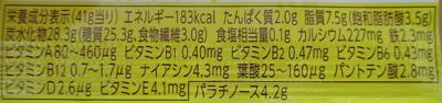 f:id:sweetsautumn:20210723053624p:plain