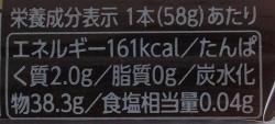 f:id:sweetsautumn:20210724050321p:plain