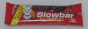 f:id:sweetsautumn:20210726211033p:plain