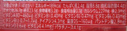 f:id:sweetsautumn:20210727200008p:plain