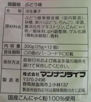f:id:sweetsautumn:20210727200207p:plain