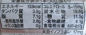 f:id:sweetsautumn:20210727200926p:plain