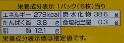 f:id:sweetsautumn:20210728223226p:plain