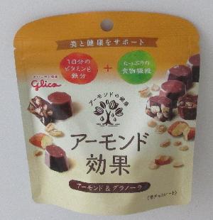 f:id:sweetsautumn:20210802052128p:plain