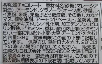 f:id:sweetsautumn:20210802052408p:plain