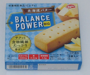 f:id:sweetsautumn:20210802210657p:plain