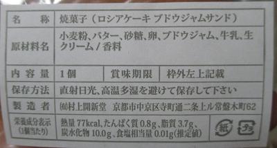 f:id:sweetsautumn:20210802211513p:plain