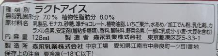 f:id:sweetsautumn:20210803051400p:plain