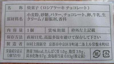 f:id:sweetsautumn:20210804030413p:plain