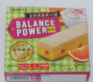 f:id:sweetsautumn:20210804031614p:plain
