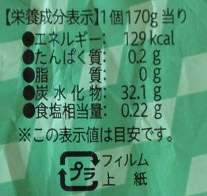 f:id:sweetsautumn:20210805210913p:plain