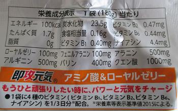 f:id:sweetsautumn:20210805211338p:plain